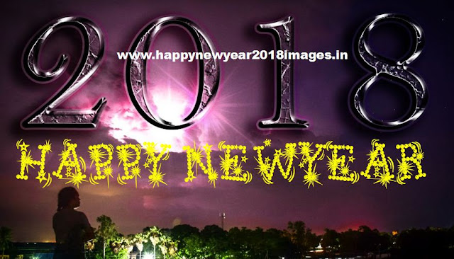 happy new year 2018 animated images