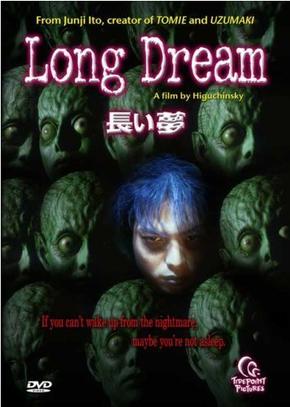 Nagai yume/Long Dream (2000) Legendado