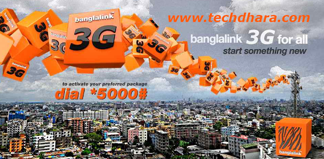 Banglalink Prepaid 3G internet packages new