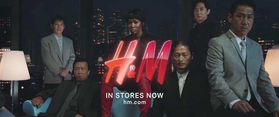Canzone H&M Pubblicità Autunno 2017, Spot Settembre 2017