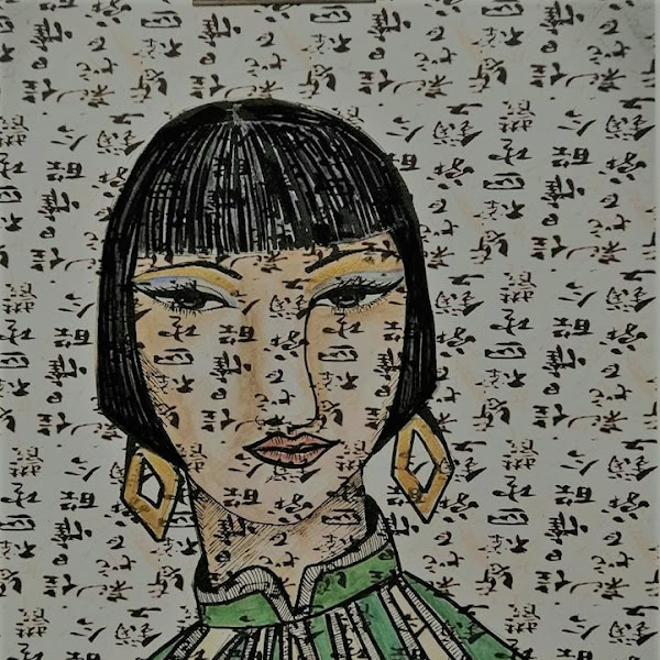 China Girl - water colour, pen and ink portrait