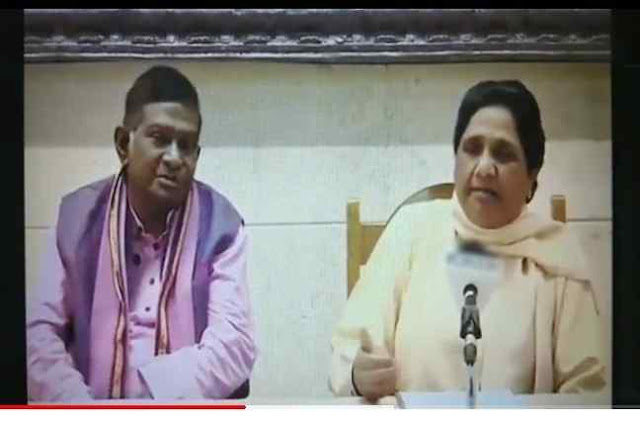Mayawati ji and Ajit Jogi