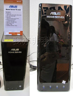 ASUS Home Server TS mini