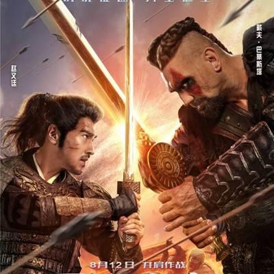 Download Movie Warrior's Gate (2016) BluRay 720p - www.uchiha-uzuma.com