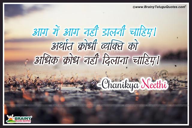 latest hindi quotes on life, best hindi thoughts, hindi anmol vachan, hindi success thoughts