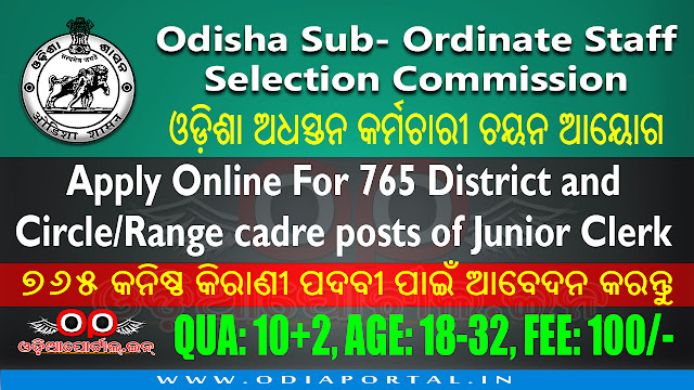 Apply Online for 765 Junior Clerk Posts in Odisha (10+2) - How To Apply (Video), Odisha Sub- Ordinate Staff Selection Commission Inviting online through the OSSSC website for Selection 765 District Cadre and Circle/Range Cadre posts of Contractual Junior Clerk under different Departments of the Government.