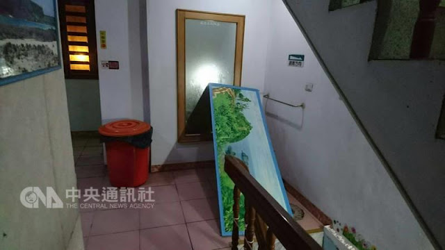 Smalam Taiwan Diguncang Gempa Dengan Kekuatan 6.0 Skala Richter