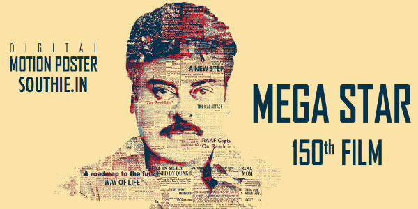 Sarrainodu, Brahmotsavam, SGS, NKP, SCN Top Telugu movies of 2016. The biggest movie of probably the decade. Chiru 150 is the much awaited movie that the fans are eagerly waiting for. Megastar Chiranjeevi's Kaththi remake is a definite blockbuster in the making.