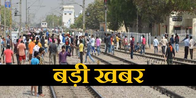 2 अप्रैल भारत बंद: SC-ST ACT के 8 मामले झूठे निकले, सभी आरोपी दोषमुक्त | GWALIOR MP NEWS