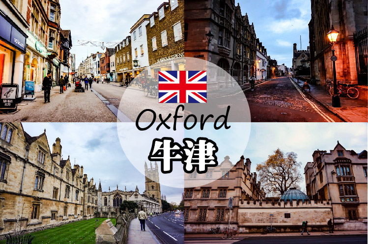 英國劍橋旅行-oxford_%25E5%25B7%25A5%25E4%25BD%259C%25E5%258D%2580%25E5%259F%259F%2B1