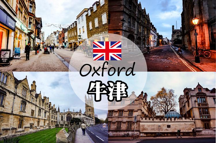 英國劍橋旅行-oxford_%25E5%25B7%25A5%25E4%25BD%259C%25E5%258D%2580%25E5%259F%259F%2B1