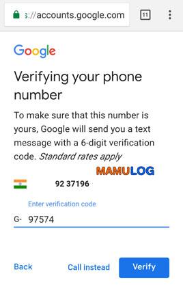 email id ke liye number verify kare