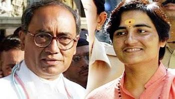 बीजेपी में शामिल हुईं साध्वी प्रज्ञा ठाकुर, भोपाल से चुनाव लड़ना लगभग तय