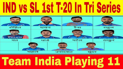 IND vs SL Tri Series 2018 Playing 11 Players Nidahas Trophy