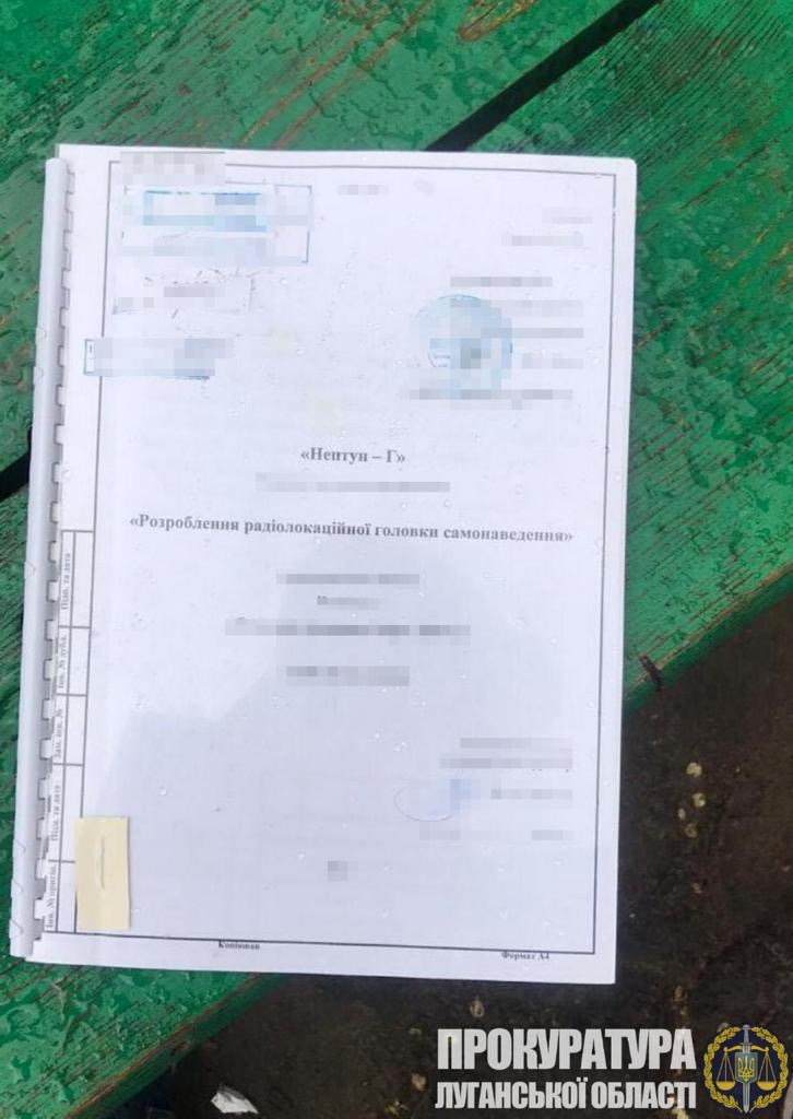 Контррозвідка затримала агента ФСБ що намагався викрасти документацію ПКР Нептун