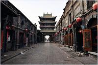 เมืองโบราณผิงเหยา (The Old Town Of Pingyao)