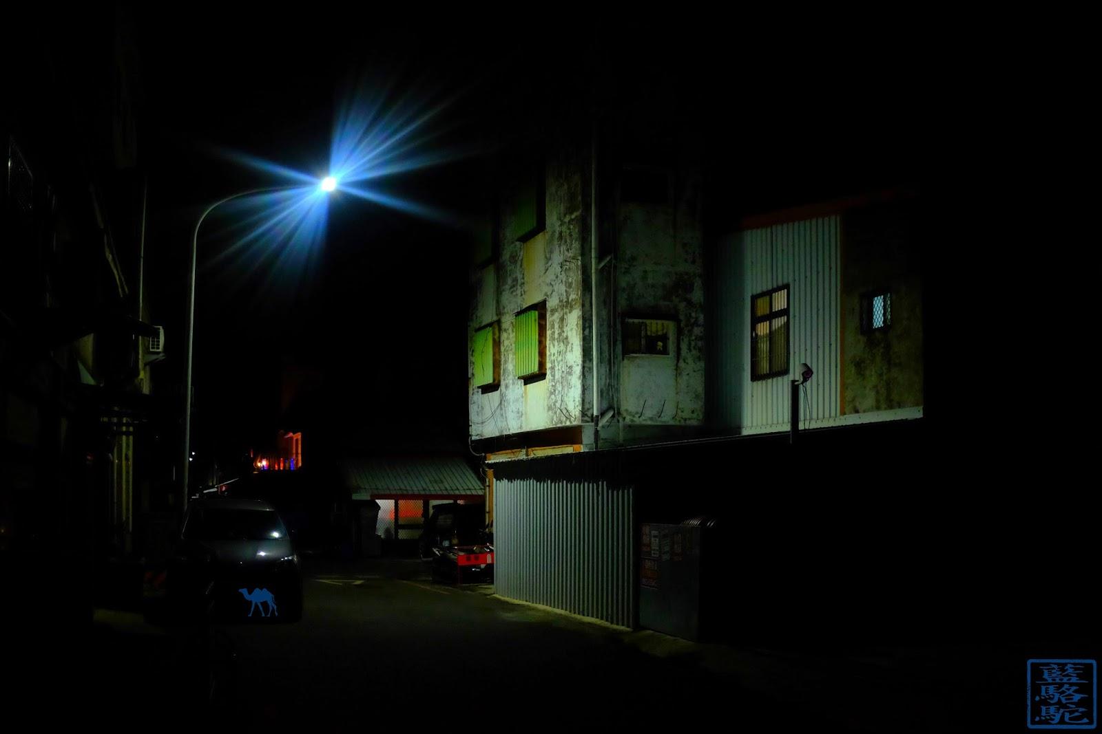 Le Chameau Bleu - Rue de Taitung