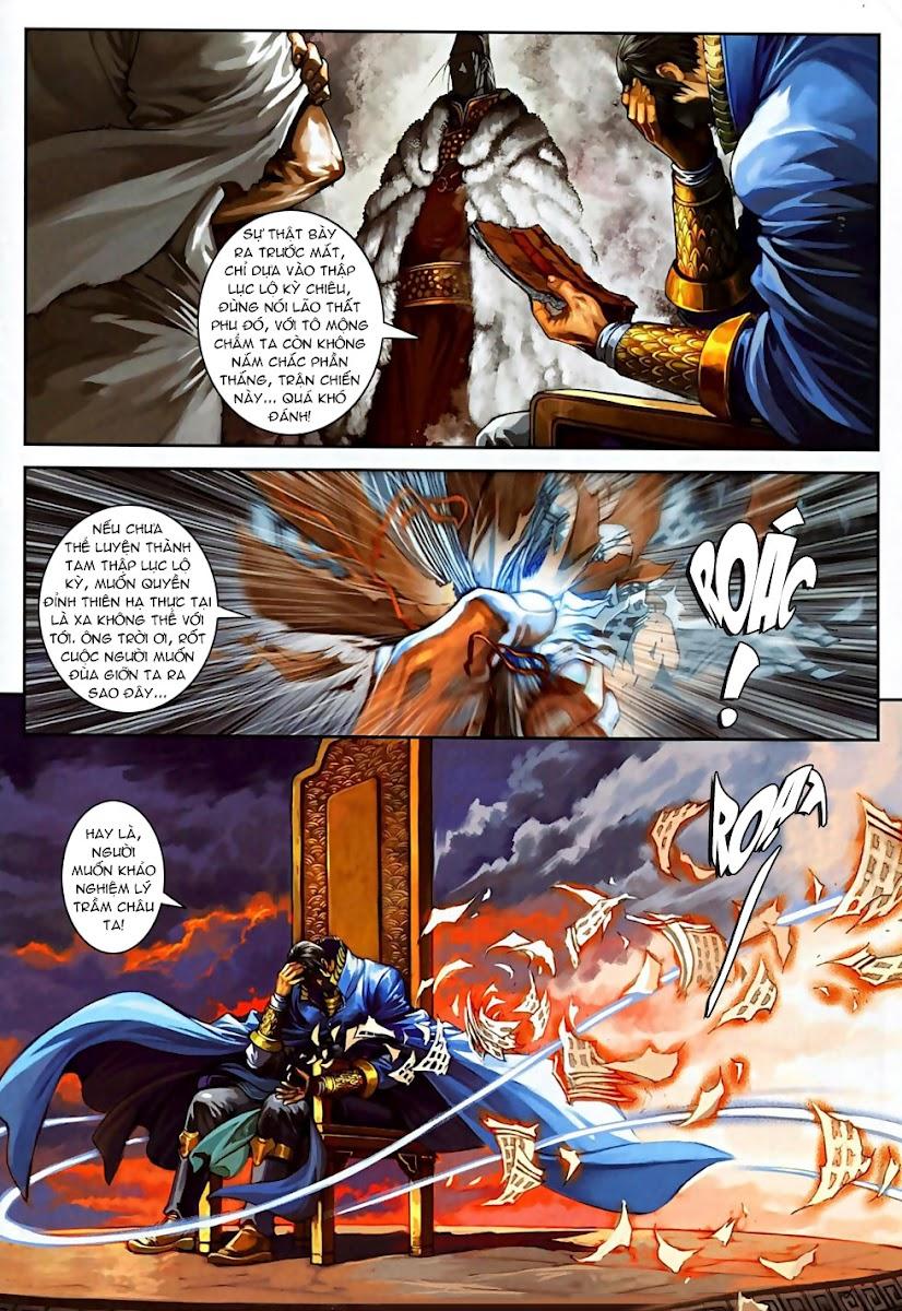 Ôn Thuỵ An Quần Hiệp Truyện Phần 2 chapter 6 trang 4