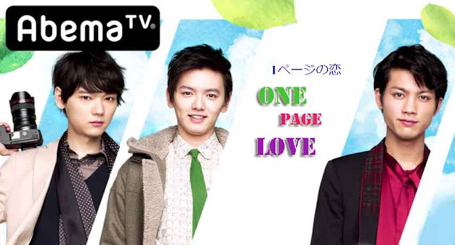 Sinopsis Drama One Page Love