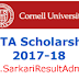 TATA Scholarship 2017-18 Application Form, Online Registration