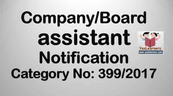 Notification for Company Assistant