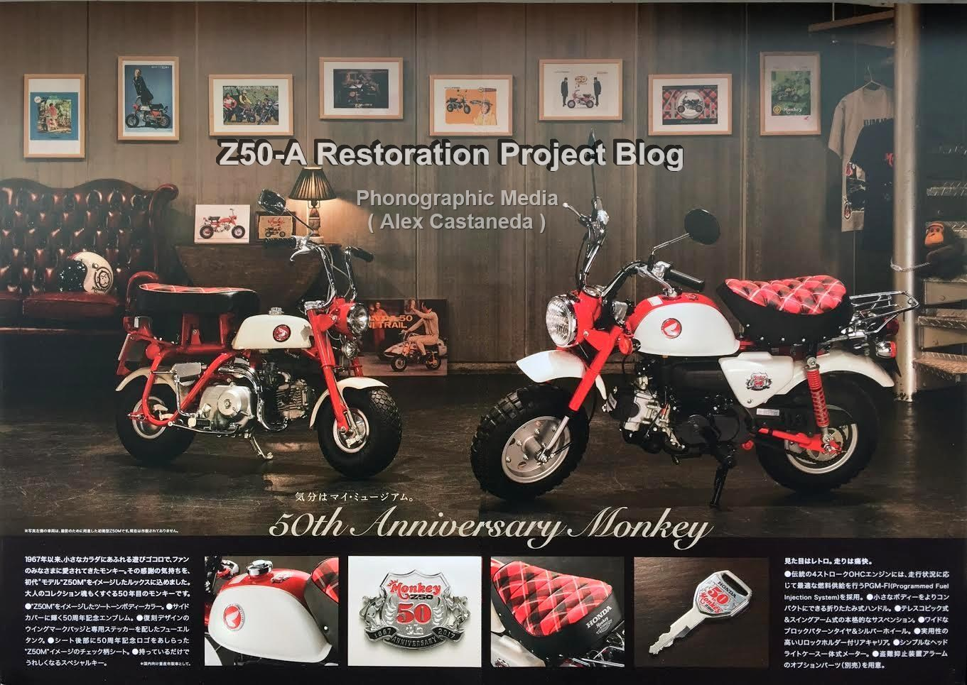 50th Anniversary Honda Monkey Brochure 1967 2017 Japan Only 50cc Bike Apart From This Decided To Create A Special Edition Fully Chromed Version Which Doesnt Come As Surprise