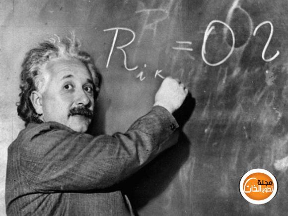 عشرة نصائح من أينشتاين للنجاح einstein-communist2.