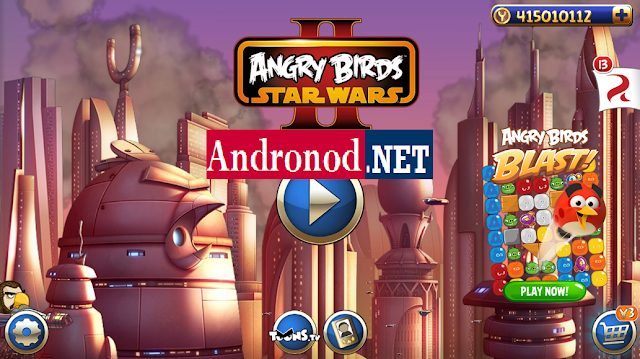 Angry Birds Star Wars II v1.9.19 Mod Apk Offline (Unlimited Money)