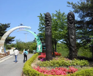 WTF! See this South Korea park full of penises