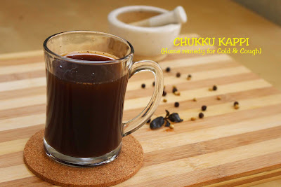 chukku kappi dry ginger coffee instant special cold and cough home remedy kids cough adalodakam fever natural remedy