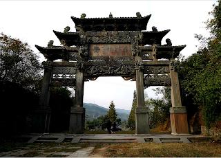 Portão de Yuan Wu em Wudang