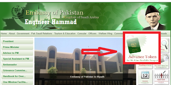 Online Appointment for Pakistan Embassy