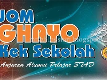 Jom Ghayo Kek Sekolah 2017