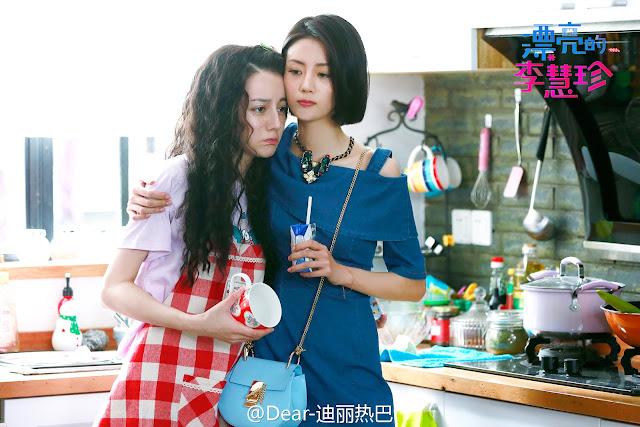 Li Xirui Dilireba Pretty Li Huizhen