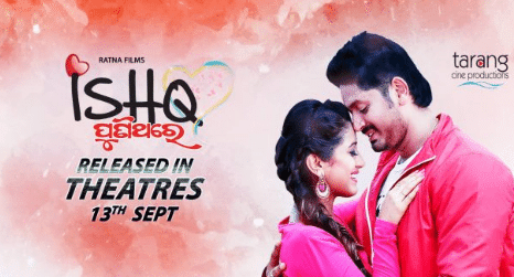2019 all odia movie mp3 song download