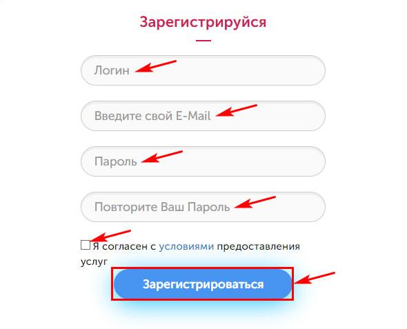 Регистрация в Coinbit-Games LTD 2