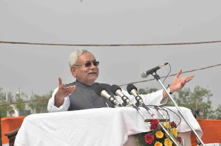 nitish-announcement-on-15-august