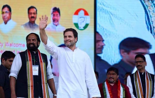 Rahul Gandhi Photo, Rahul Gandhi