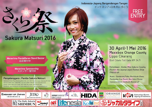 FlierSakuraMatsuri2016screen-01R2