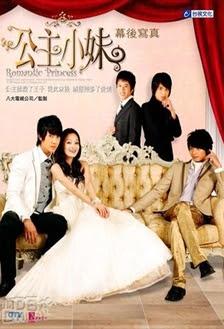 Xem Phim Công Chúa Tiểu Muội 2007