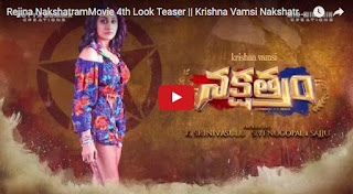 Rejina New Movie Nakshatram First Look Teaser