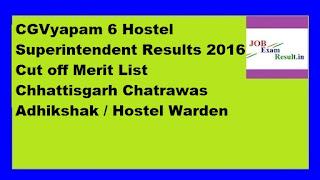CGVyapam 6 Hostel Superintendent Results 2016 Cut off Merit List Chhattisgarh Chatrawas Adhikshak / Hostel Warden