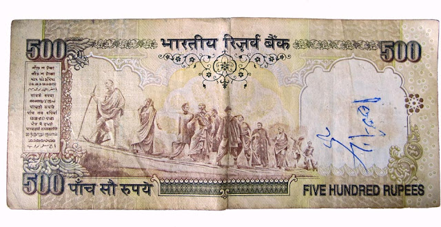 old 500 rupee note