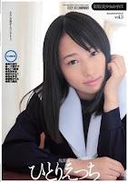 MXD-031 制服美少女の手淫 vol.3