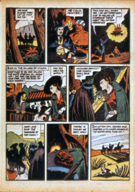 Action Comics (1938) 10 Page 57