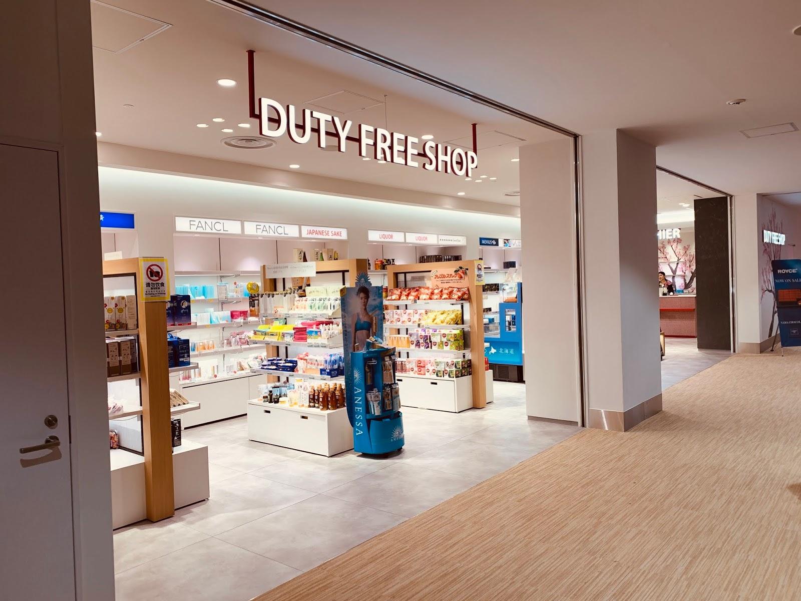 青森空港-免稅商店