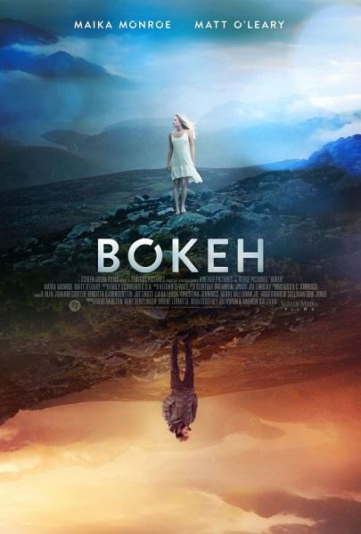Film Bokeh 2017 Bioskop
