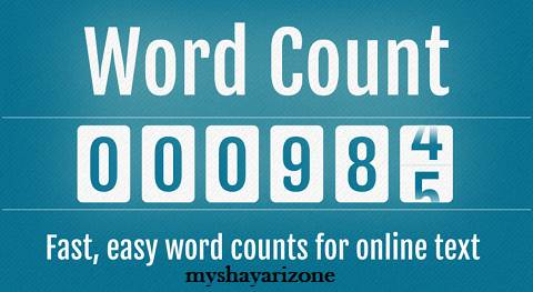 Character Counter | Letter Counter | Word Counter Online