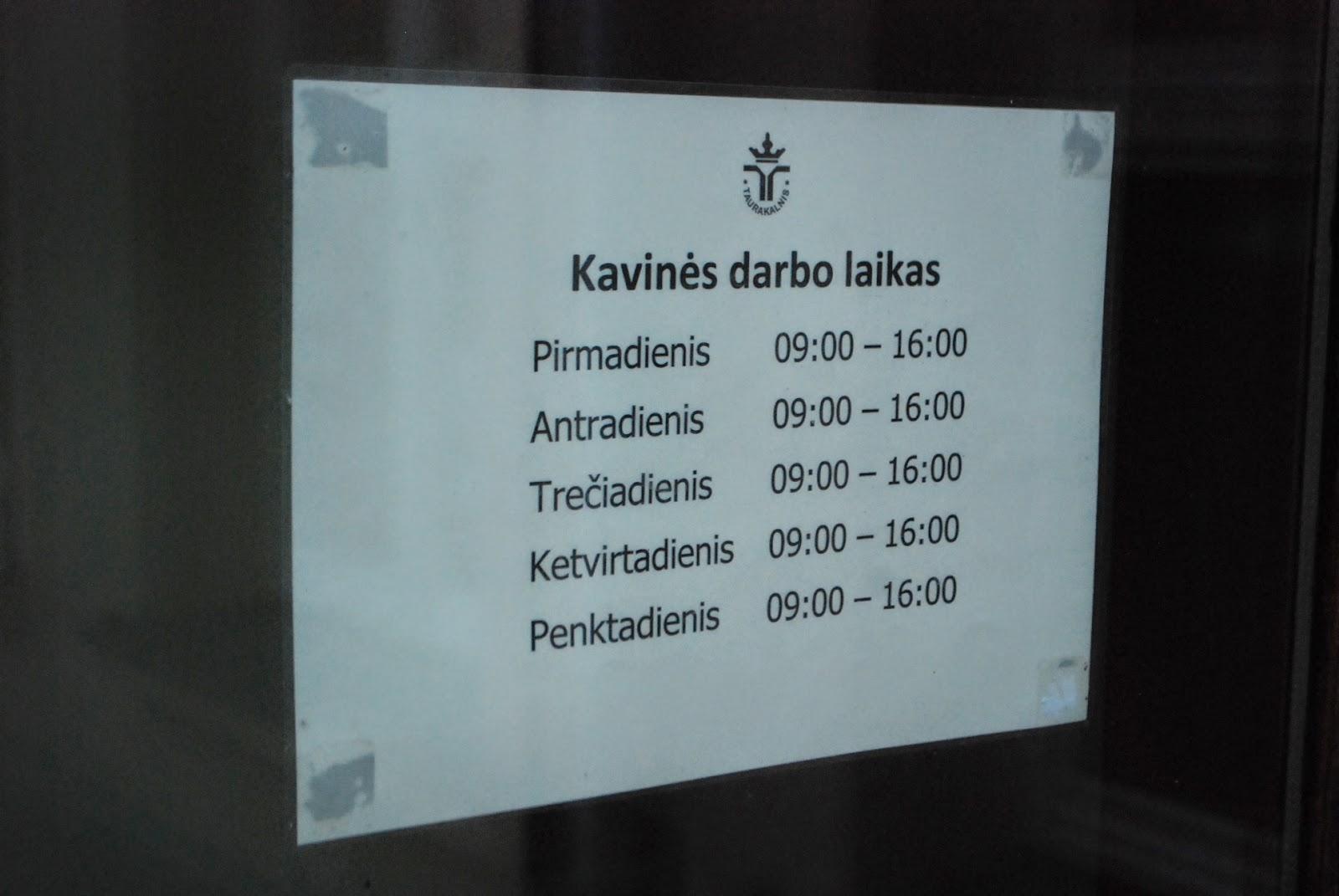 Расписание работы студенческого кафе, Вильнюс, Литва.