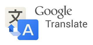 تنزيل برنامج جوجل للترجمة Google Translate بدون انترنت للكمبيوتر والهواتف الذكية